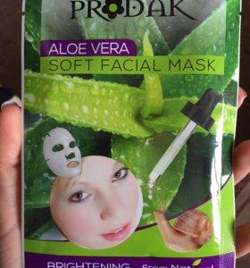 Вьетнамская маска для лица