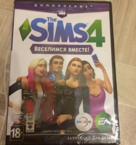 Игра The Sims 4 Веселимся вместе Лицензия