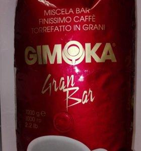 Кофе в зернах Gimoka gran bar (1000 г.) из Италии