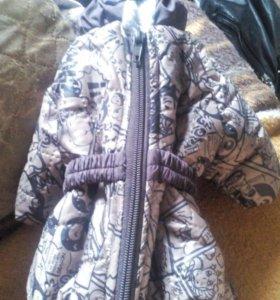 Одежда для собак Зимний костюм новый