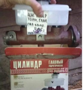 Главный тормозной цилиндр Газ,Волга