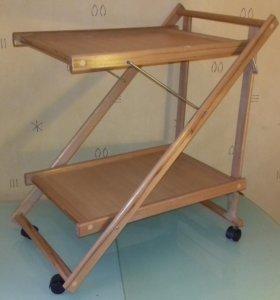 Столик сервировочный раскладной новый