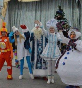 Новогодняя магия с Дедушкой Морозом и  Снегурочкой