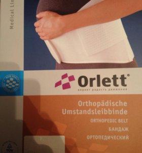 Бандаж-корсет дородовой для беременных