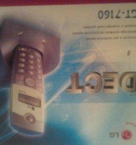 Домашний телефон LG
