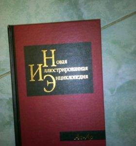 Энциклопедия от А до Я