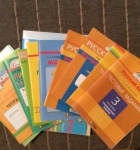 Полный комплект печатных тетрадей 3 класс