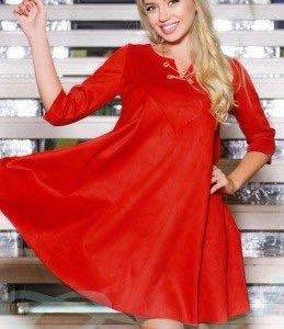 Новое замшевое платье