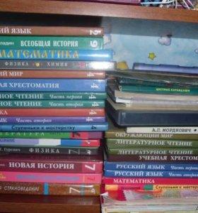 Учебники со 2-9 классы