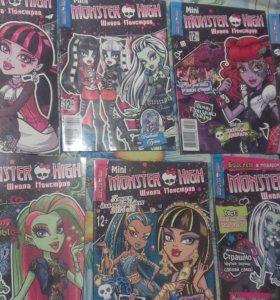 Журналы Школа монстров Monster High