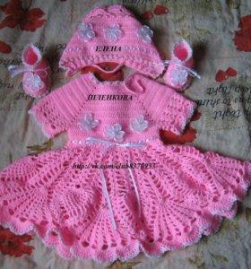 Комплект:платье чепчик и пинетки для девочки