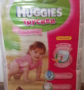Подгузники-трусики Хаггис на мальчиков и девочек