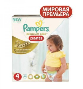 Подгузники-трусики Памперс Премиум Кеа
