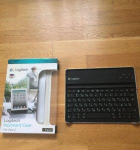 Клавиатура Logitech Keyboard Case for iPad 2