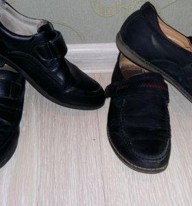 Обувь мальчику для школы