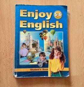 Учебник англ языка