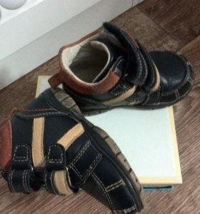 Ботинки 21разм