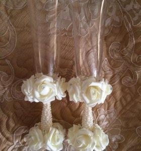 Прокат свадебные бокалы