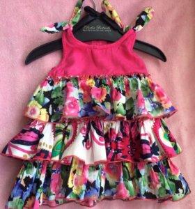 Платье привезённое с Бали.