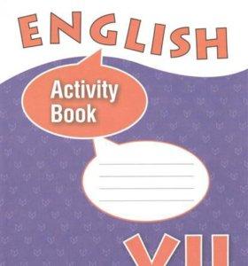 Activity Book по английскому языку 7 класс Афанась