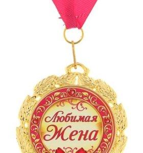 """Медаль ,,жене"""""""