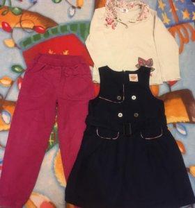 Одежда на девочку 110 см
