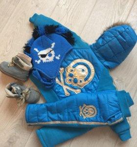 Комбинезон:куртка ,штаны и шапка череп
