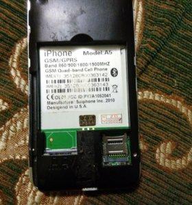 Iphone 32gb или обмен