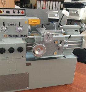 Станок токарный ИЖ 250 ИТВМ