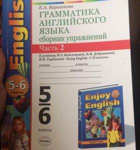 Сборник упражнений по английскому языку 2 часть