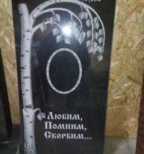 Памятник карельский гранит.комплект.