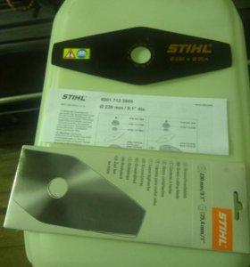 Нож мотокосы Stihl