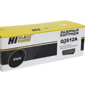 Лазерный картридж Q2612A Hi-Black