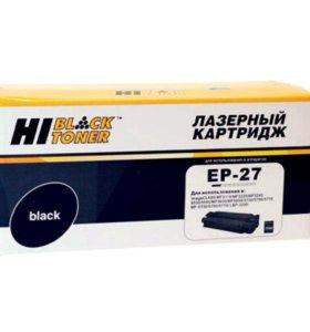 Лазерный картридж Canon EP-27 Hi-Black