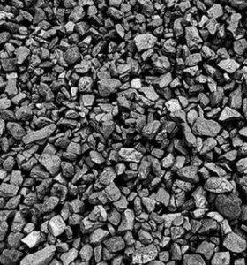 Доставка угля по Кемеровской области