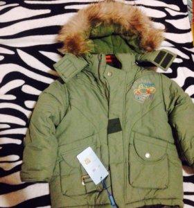 Детская куртка Ballabio