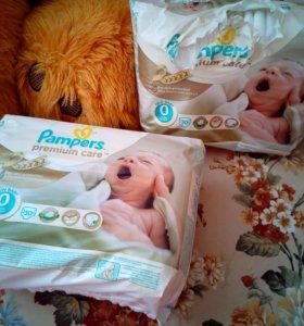 Подгузники для недоношенных малышей