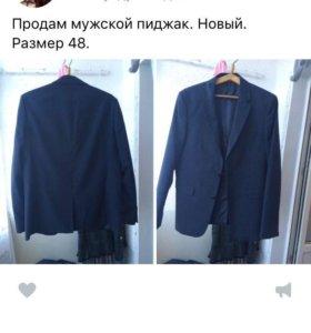 Пиджак.