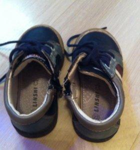 Ботиночки р22