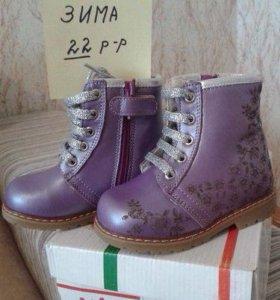 зимние ботинки Woopy