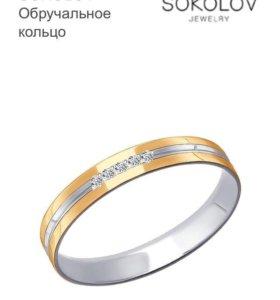 Золотое кольцо, р.18