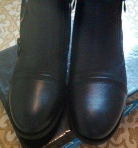 Ботинки, предложите свою цену :-)