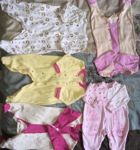 Детская одежда на рост 62 см