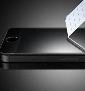 Закалённое стекло для iPhone 4/5/5c/5s/SE/6/6+