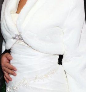 Свадебная шубка-накидка.