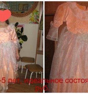 Платье нарядое