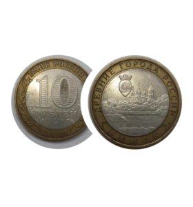 10 рублей. Ряжск и Белгород