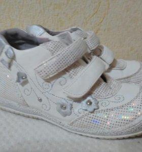 ботинки размер 26