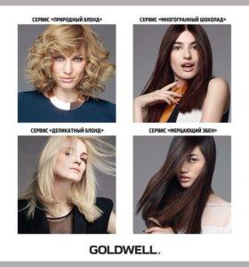 Окрашивание волос Goldwell Nectaya