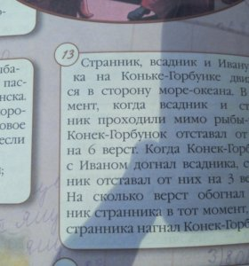 "Книга ,, Математические олимпиады в стране сказок"""